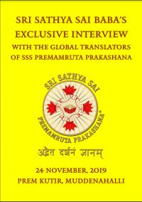 2019-11 Translators - en