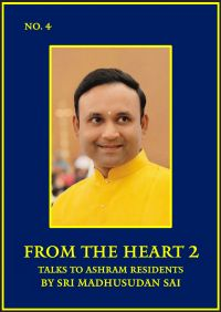 From the Heart [2] 4 - en